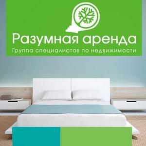Аренда квартир и офисов Терновки