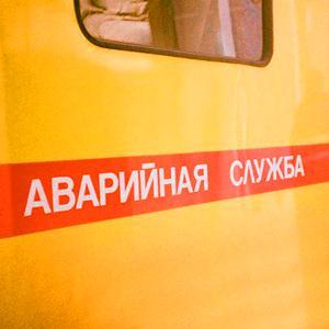 Аварийные службы Терновки