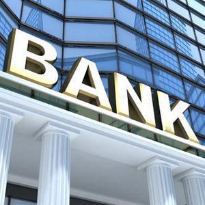 Банки Терновки