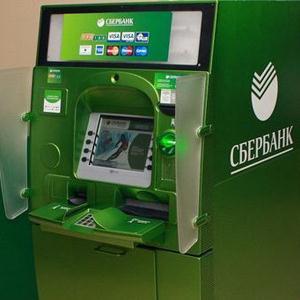 Банкоматы Терновки