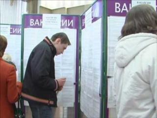 Центры занятости Терновки