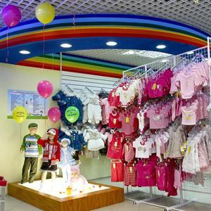 Детские магазины Терновки