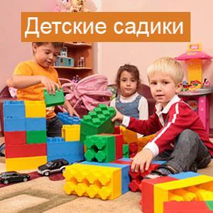 Детские сады Терновки