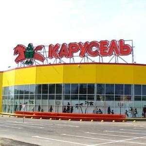 Гипермаркеты Терновки