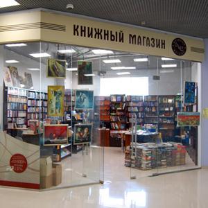 Книжные магазины Терновки