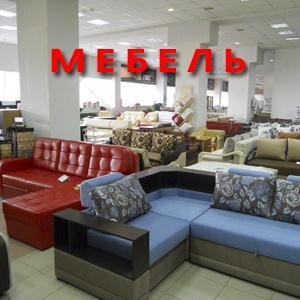 Магазины мебели Терновки