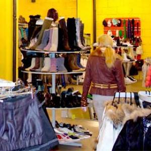 Магазины одежды и обуви Терновки