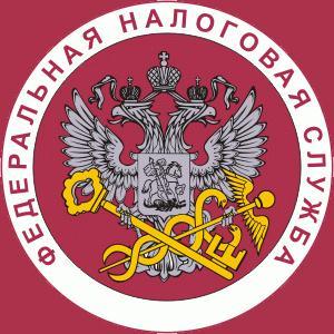Налоговые инспекции, службы Терновки