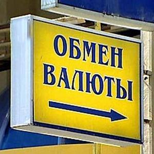 Обмен валют Терновки