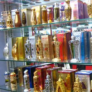 Парфюмерные магазины Терновки