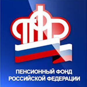 Пенсионные фонды Терновки