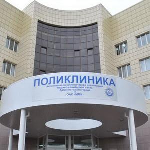 Поликлиники Терновки