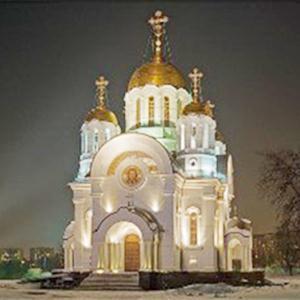 Религиозные учреждения Терновки