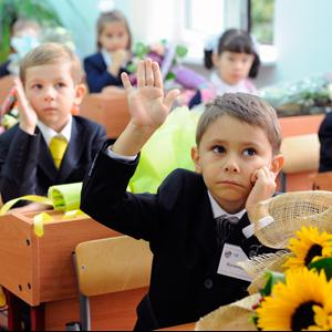 Школы Терновки