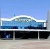 Аэропорты в Терновке