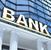 Банки в Терновке
