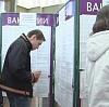 Центры занятости в Терновке