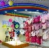 Детские магазины в Терновке