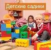 Детские сады в Терновке