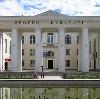 Дворцы и дома культуры в Терновке