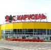 Гипермаркеты в Терновке