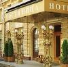 Гостиницы в Терновке