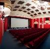 Кинотеатры в Терновке