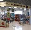 Книжные магазины в Терновке