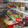 Магазины хозтоваров в Терновке