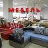 Магазины мебели в Терновке