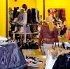 Магазины одежды и обуви в Терновке