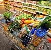 Магазины продуктов в Терновке
