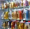 Парфюмерные магазины в Терновке