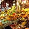 Рынки в Терновке