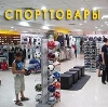 Спортивные магазины в Терновке