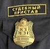 Судебные приставы в Терновке
