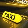 Такси в Терновке