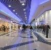 Торговые центры в Терновке