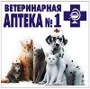 Ветеринарные аптеки в Терновке