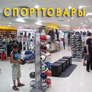 Спортивные магазины Терновки