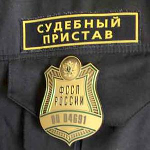Судебные приставы Терновки