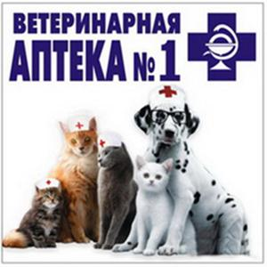 Ветеринарные аптеки Терновки
