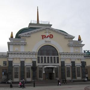 Железнодорожные вокзалы Терновки
